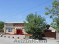 Продаётся Дом с Магазином или меняю на Крым,  Москву.
